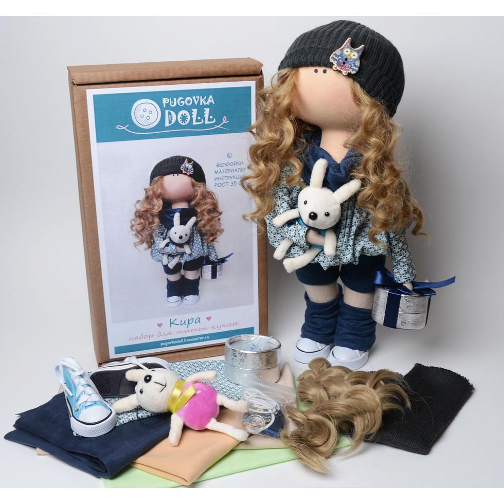 Магазин Для Шитья Кукол В Москве